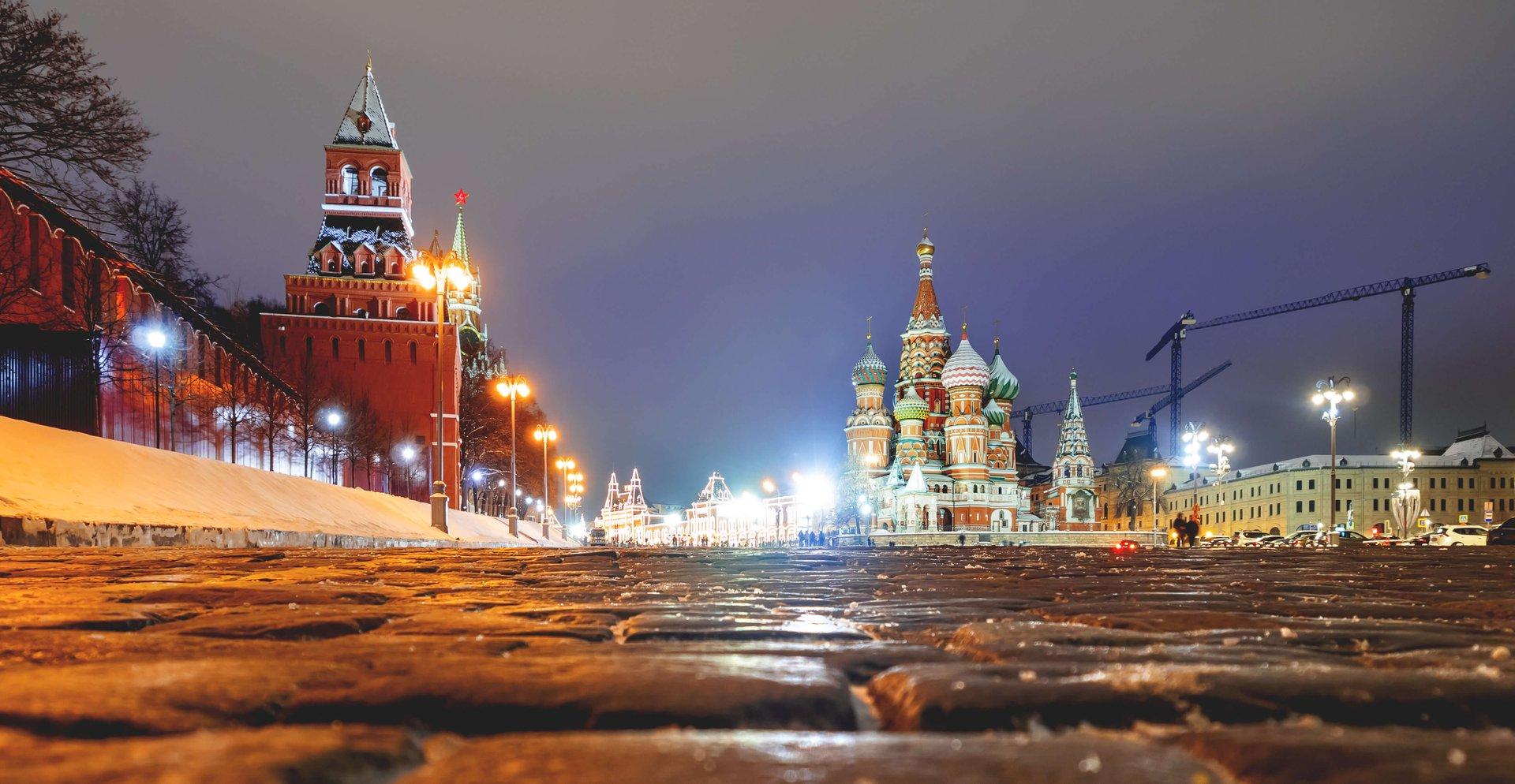 Russian cybercriminal street banner